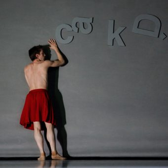 Maximilian Genow - The World According to Us - Semperoper Ballett - photo © Costin Radu